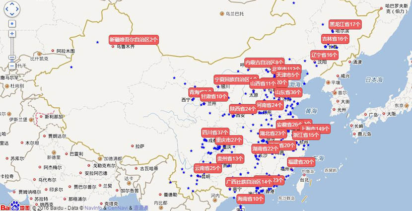 A map made by House of Enlightened Needs shows the number of child beggar videos collected in certain regions of China. (Note: The image presented is not a complete map of China.) From Enlightened Needs' official website